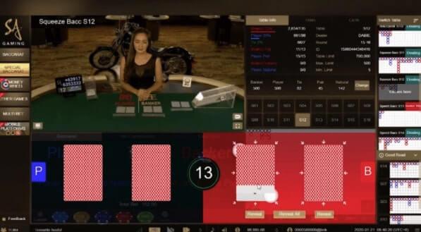 ベットランクのライブカジノ