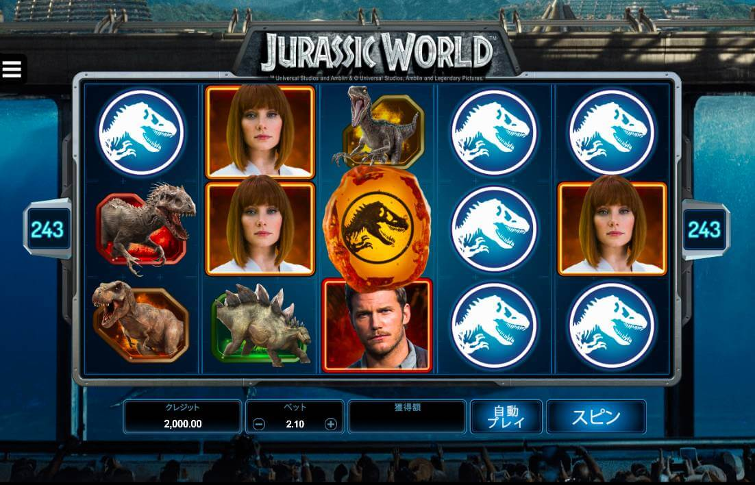 恐竜がリアルなジュラシックワールドゲーム画面