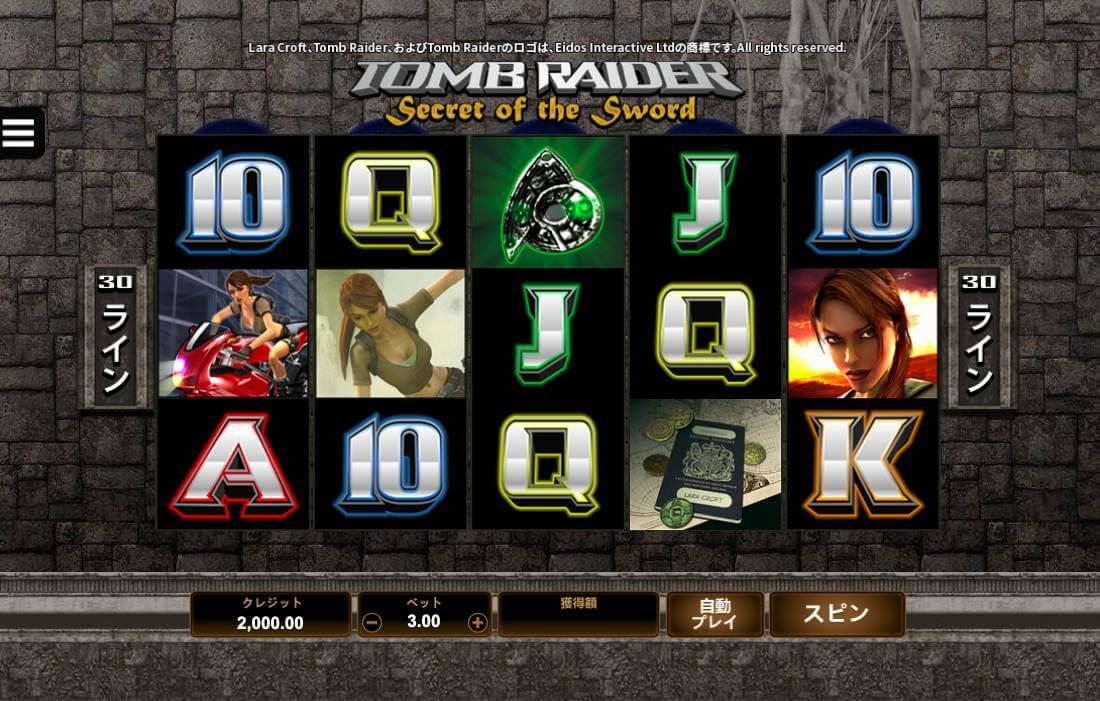 トゥームレイダーゲーム画面
