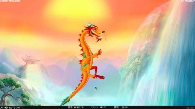 鯉が龍に変身し、天に向かっていく