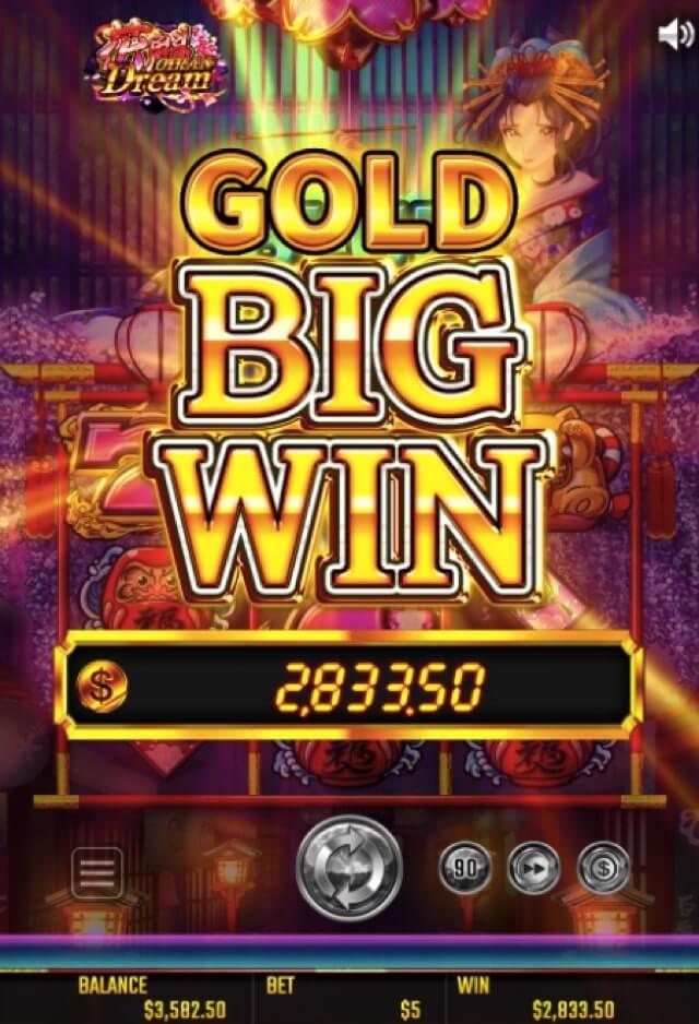 GOLDBIGWIN