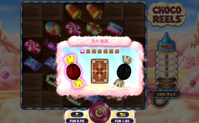 ギャンブル初戦